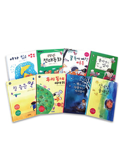 초등<국어> 교과서 수록 도서 세트  -저학년